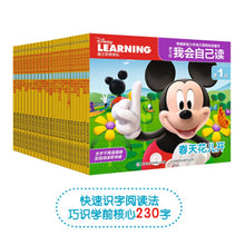 Load image into Gallery viewer, 迪士尼我会自己读第1级-第4级(套装共24册)Disney: I Will Read By Myself Level 1-Level 4 (Set of 24)