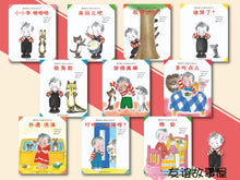 Load image into Gallery viewer, 聪明的小宝绘本系列 (10册)Clever Little Baby (Set of 10)