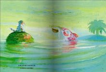 Load image into Gallery viewer, 亲爱的小鱼 Dear Little Fish