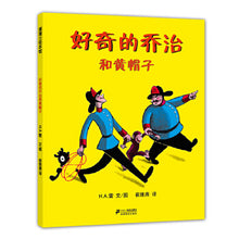 Load image into Gallery viewer, 好奇的乔治和黄帽子 Curious George and The Yellow Hat