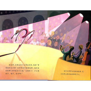 大脚丫系列绘本4册 Belinda the Ballerina Book Series (Set of 4)
