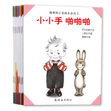 Load image into Gallery viewer, 聪明的小宝绘本系列 (10册)Clever Little Baby (Set of 10) (AU & NZ)