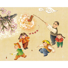 Load image into Gallery viewer, 中国记忆:传统节日图画书(套装全12册) Memory of China: Traditional Festival Picture Book (Set of 12)