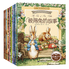 Load image into Gallery viewer, 彼得兔的故事书经典绘本 8册 Peter Rabbit's Storybook Classic Picture Book 8 Volumes