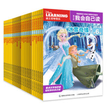 Load image into Gallery viewer, 迪士尼我会自己读第5级-第8级(24册套装)Disney: I will read Level 5-Level 8 by myself (Set of 24)