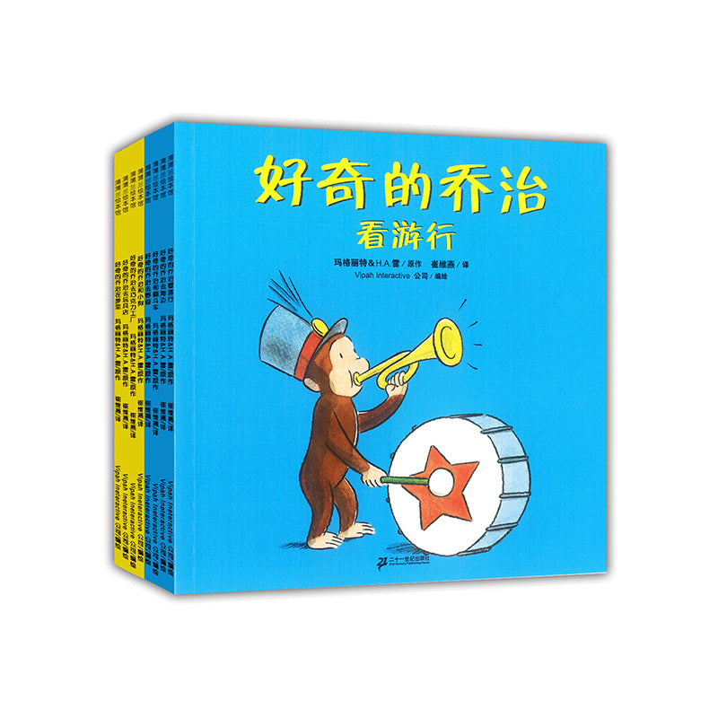 Chinese Book Set