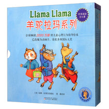 Load image into Gallery viewer, 羊驼拉玛系列(中英双语 套装共8册) Alpaca Llama Llama Series (Set of 8)