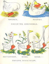 Load image into Gallery viewer, 傻鹅皮杜妮 Petunia The Silly Goose