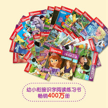 Load image into Gallery viewer, 迪士尼我会自己读第1级-第4级(套装共24册)Disney: I Can Read By Myself Level 1-Level 4 (Set of 24) (AU & NZ)