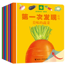 Load image into Gallery viewer, 第一次发现丛书 透视眼系列 认知启蒙胶片书(套装共12册)First Discovery Series: Cognitive Development Books (Set of 12) (AU & NZ)