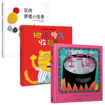 Chinese Book Subscription