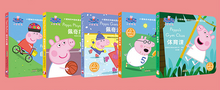 Load image into Gallery viewer, 小猪佩奇双语故事纸板书(第2辑 套装5册)Peppa Pig Bilingual Story Books - Hardcover ( Volume 2-Set of 5 )