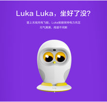 Load image into Gallery viewer, Luka Hero Reading Robot