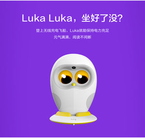 Luka Hero Reading Robot