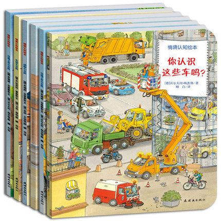 情景认知绘本系列 全6册 Scene Cognition Picture Book Series (Set of 6)