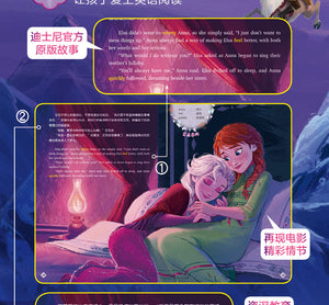 冰雪奇缘1+2大电影故事书 (全5册) Frozen 1+2 Movie Storybook Bilingual Books (Set of 5) (AU & NZ)