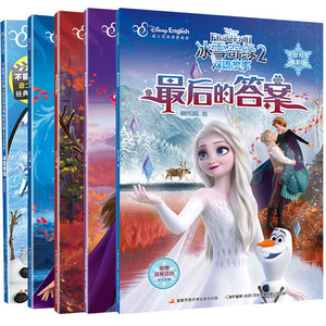 全5册冰雪奇缘1+2大电影故事书 Frozen 1+2 Movie Storybook Bilingual Bookset (Set of 5)