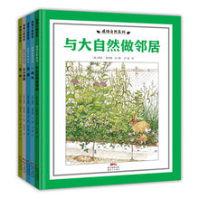 Load image into Gallery viewer, 感悟自然系列(精装5册) Sentimental Nature Series (Set of 5)