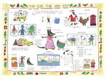 Load image into Gallery viewer, 快乐的邮递员(套装全3册) The Jolly Postman Series (Set of 3)