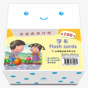 Odonata Graded Learning Readers Flash Cards First 100 words