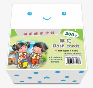 Odonata Graded Learning Readers Flash Cards First 200 words