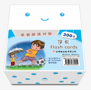 Odonata Graded Learning Readers Flash Cards First 300 words