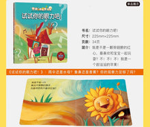 Load image into Gallery viewer, 意大利左右脑启蒙图书  Italian left and right brain enlightenment books (Set of 8)