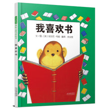 Load image into Gallery viewer, 我喜欢书 I Like Books