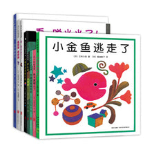 Load image into Gallery viewer, 五味太郎经典绘本全集(套装共8册)The Complete Works of Gomi Taro ( Set of 8 )