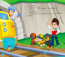 Load image into Gallery viewer, 汪汪队立大功中英双语有声故事书(全10册)Paw Patrol And Their Great Contributions Bilingual Audio Story Books (All 10 Volumes)
