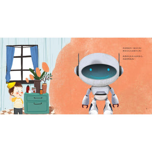 长大我要当什么?AI工程师 What do I want to be when I grow up? AI engineer