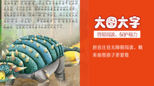Load image into Gallery viewer, 幼儿科普动物小百科 10册 Children's Science Animal Encyclopedia 10 volumes
