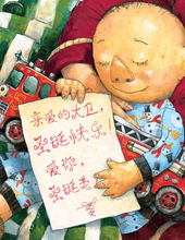 Load image into Gallery viewer, 大卫不可以,大卫快长大吧绘本(套装共5册) David Grows Up Picture Book ( Set of 5 )