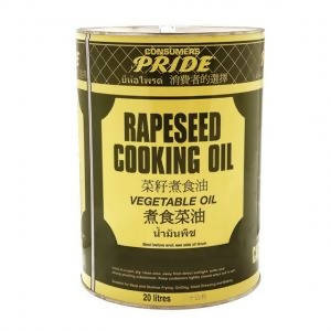 Pride Rapeseed Vegetable Cooking Oil 20 Litres