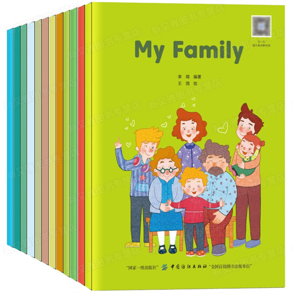 12Pcs/Set 0-8 Years Old English Book For Children Baby Learn English Storybook Picture Kids Books Educational Children's Stories