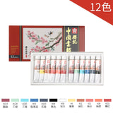 SAKURA XTCW Chinese Painting Pigment Watercolor Paint 12ML Hand Painted DIY for Artist Landscape Painting Art Supply