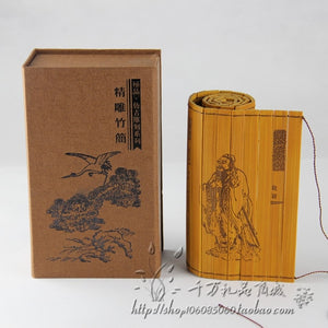 Classical Bamboo Scroll Slips famous Book of The Analects of Confucius Bilingual Chinese & English aprro size : 51x 16 cm