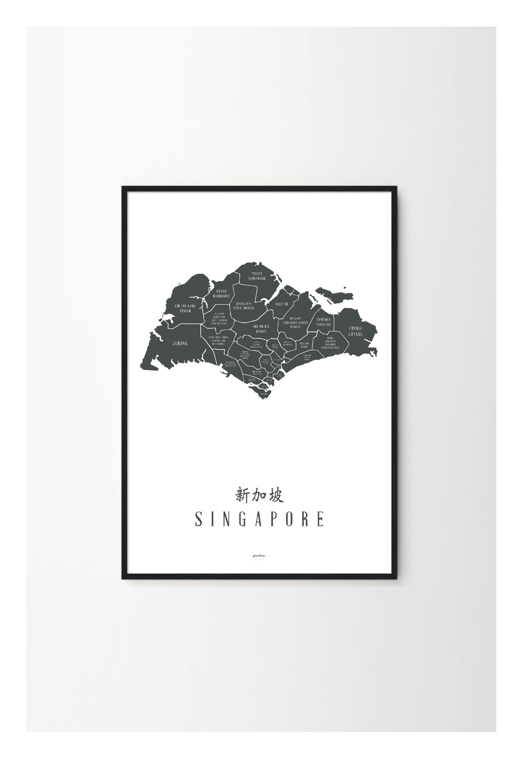 Graphia City | Singapore Day