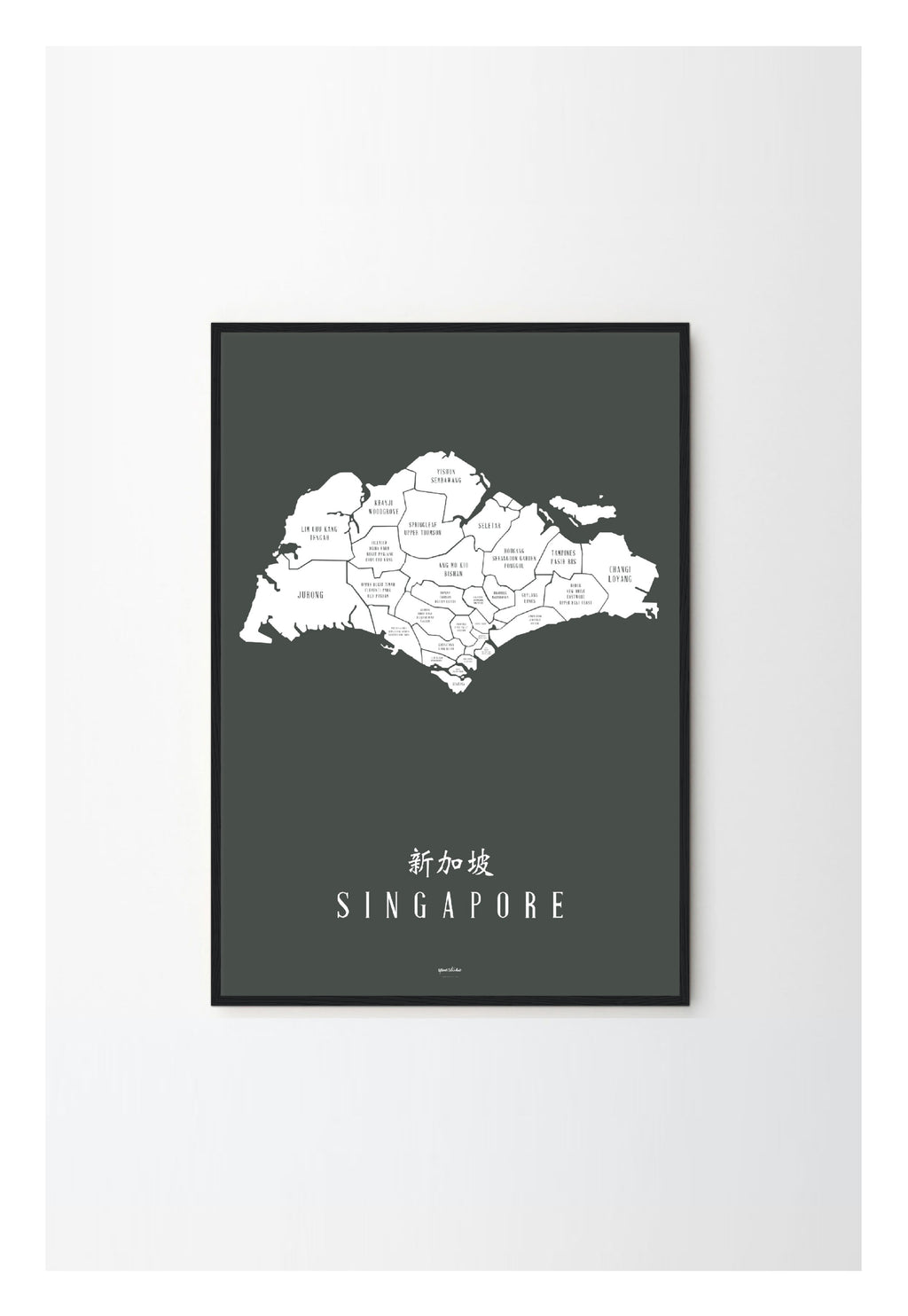 Graphia City | Singapore Night