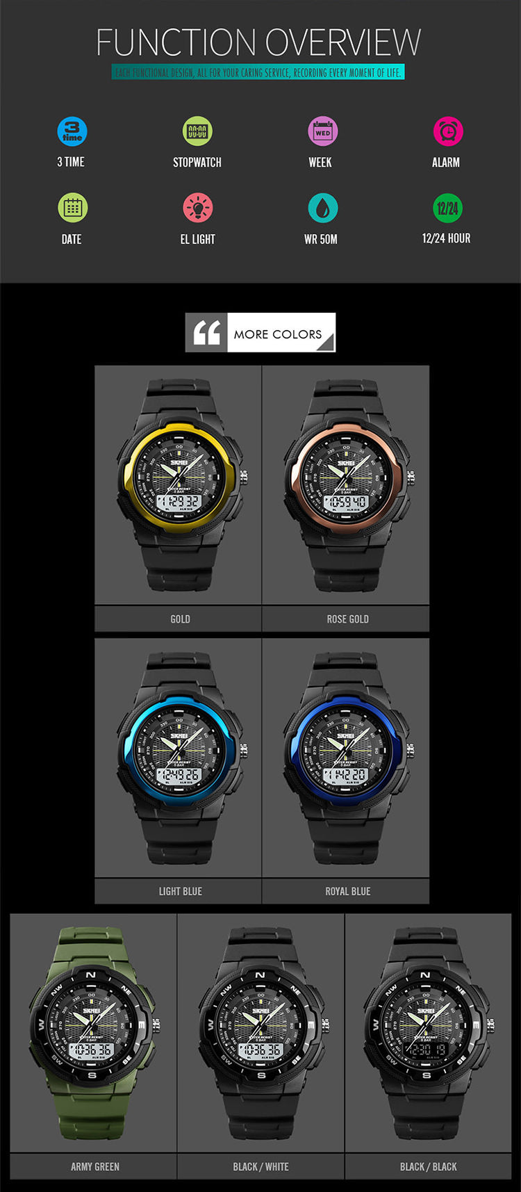 SKMEI 1454 Outdoor Watch