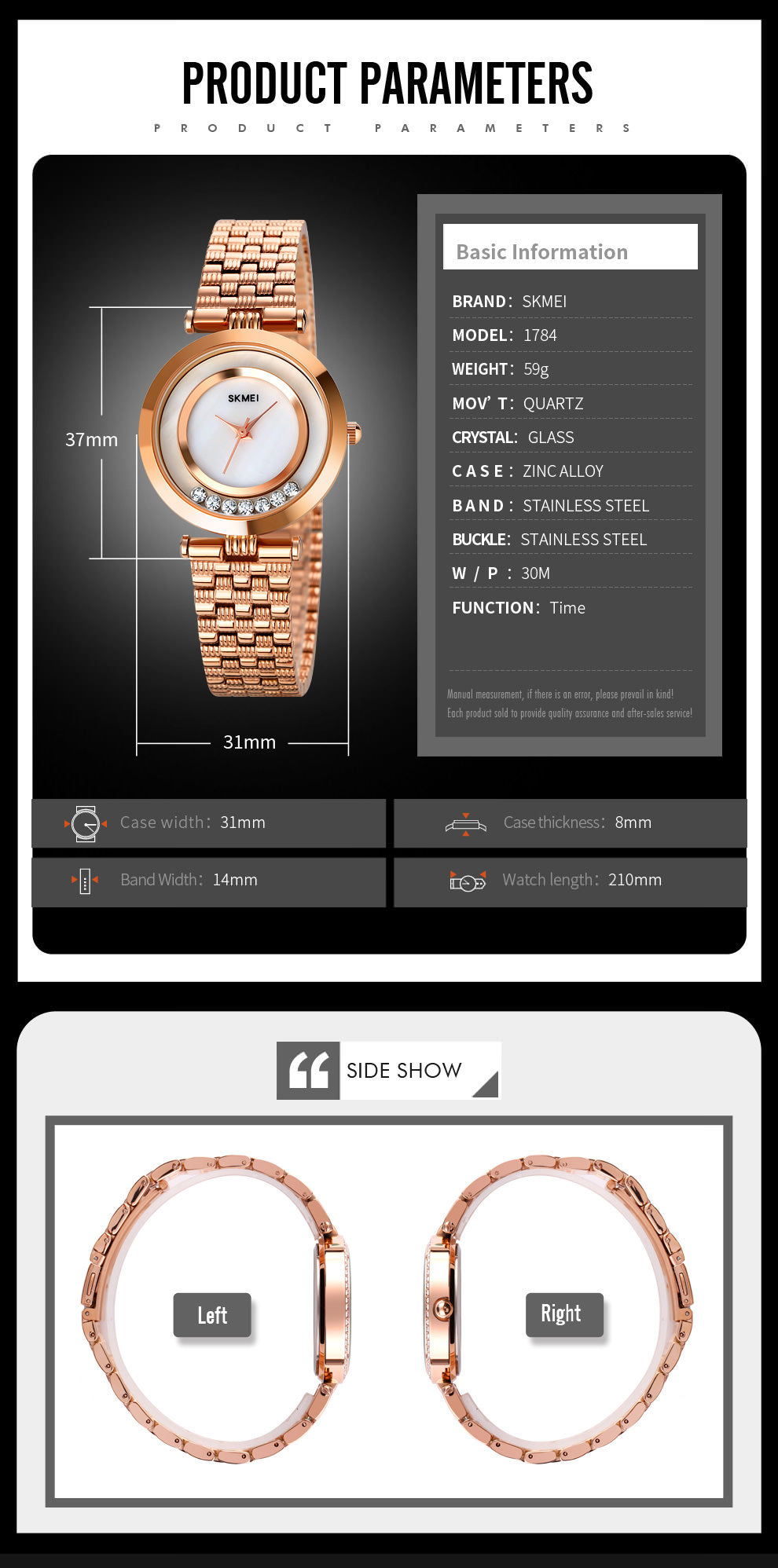 SKMEI 1784 Stainless Steel Watches for Small Wrists Ladies