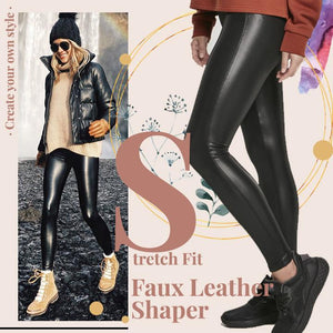 Stretch-Fit Faux Leather Seamless Shaper