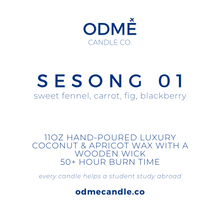 Load image into Gallery viewer, Sesong 01 - ODMÉ Candle Co.