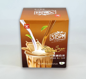 3:15PM Milk Tea – Brown Sugar