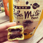 Boba Milk Tea – Pineapple Cake