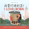 I love BOBA! Book by MinaLearnsChinese
