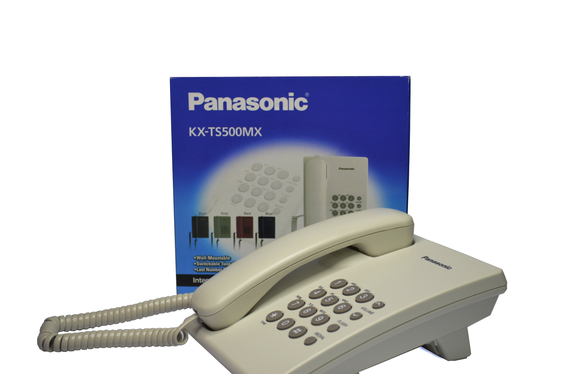 Panasonic KX- TS500MX Integrated Telephone System