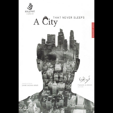 A city never sleep2