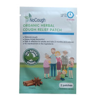 NoCough Organic Herbal Cough Relief Patch