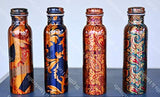 Manglam Copper Modern Art Printed and Matt Finish Antique Yoga Water Bottle ,1000 ml - My Dream Kitchens